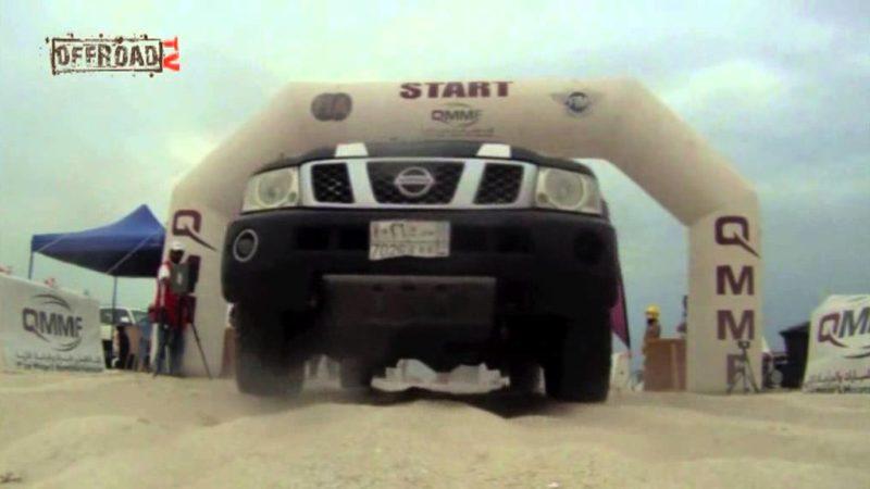 Qatar Sealine Cross Country 2013